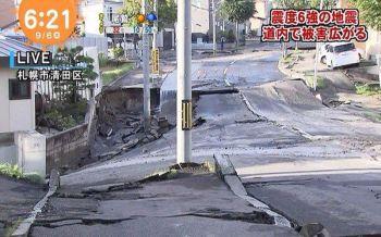 เคราะห์ซ้ำ!ญี่ปุ่นระทมแผ่นดินไหว6.7เขย่า\'ฮอกไกโด\' (ประมวลภาพ)