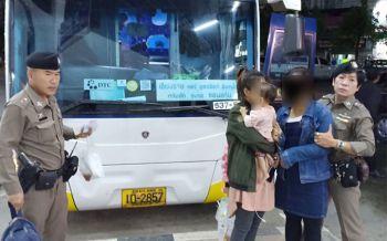 รวบ2สาวขนยาบ้าพันรอบเอวคาท่ารถโดยสาร