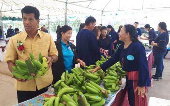 เปิดศูนย์จำหน่ายสินค้าเกษตรชุมชนแห่งแรกของบุรีรัมย์ เพิ่มรายได้ช่วยเกษตรกร