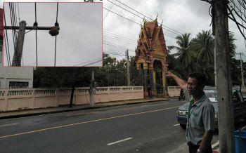 หลอนทั้งคุ้ม! รังต่ออยู่บนเสาไฟฟ้าริมถนนกลางชุมชน แจ้งเทศบาลรัตนบุรีจัดการแต่ยังไรวี่แวว (ชมคลิป)