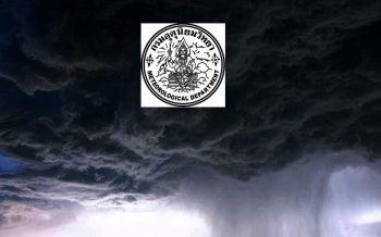 อุตุเตือน! พายุ 'บารีจัต' ไต้ฝุ่น 'มังคุด' ฟาดหางกระทบไทย