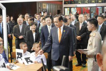 \'บิ๊กตู่\'นำสานพลังประชารัฐ เดินหน้าพัฒนาการศึกษาไทยใน\'โรงเรียนประชารัฐ\'