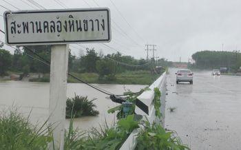 'มังคุด'ถล่มตรัง! ฝนหนัก น้ำเอ่อจ่อล้นตลิ่ง พ่อเมืองสั่งเฝ้าระวัง