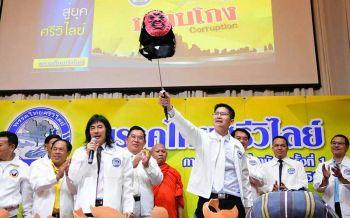 เล่นใหญ่!\'ไทยศรีวิไลย์\'ลุยเปลี่ยนไทยเป็นปท.ศิวิไลซ์ ปลดแอกจาก\'ทหาร-นักการเมือง\'
