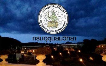 เตือนฉบับ7! ไต้ฝุ่น'มังคุด'จ่อเข้าเวียดนาม กระทบไทยฝนหนัก คลื่นทะเลสูง2-4ม.