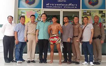 อนุรักษ์ศิลปะการป้องกันตัว! จัดการแข่งขันชกมวยไทย\'ศึกธารน้ำใจ รวมใจชาวเชียงราย\'