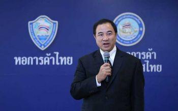 สหรัฐนัดพบ'บิ๊กตู่'  ชูไทยฮับอาเซียน/หอการค้าจี้แก้ศก.โตกระจุก