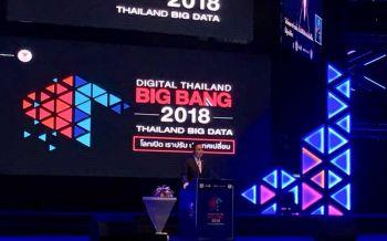 บิ๊กตู่เปิดงาน\'Digital Thailand Big Bang 2018\' เตือนเยาวชนใช้อย่างมีสติ-รับมือภัยไซเบอร์