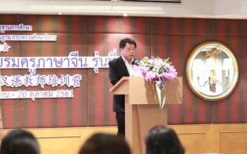 ศธ.เล็งเพิ่มห้องเรียนภาษาจีน หลังนำร่อง5ห้อง5ภูมิภาค เผยเด็กให้ความสนใจ