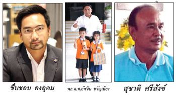 """""""หนุ่มเอ็ม""""ชงแก้ปัญหาอาชีวะขาดแคลน/""""ผู้ว่าฯอัศวิน""""ปลุกไทยนิยมยั่งยืน ลดใช้พลาสติก"""