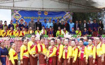 'ศรีษะเกษ' จัดงาน OTOP ชุมชนส่งเสริมการท่องเที่ยวในหมู่บ้าน