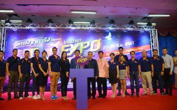 อุตรดิตถ์เปิดงานไทยมาร์ท Expo 2018ครั้งที่ 13