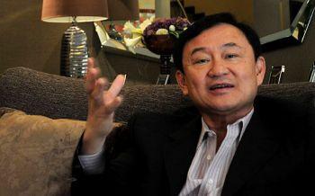 พท.ชู\'ทักษิณ\'บุคคลระดับโลก หลายประเทศเชิญเป็นที่ปรึกษา