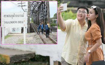 คลิป นักท่องเที่ยว-คู่รัก-หนุ่มสาวแห่เซลฟี่ \'สะพานรถไฟจุฬาลงกรณ์\' สมัย ร.5