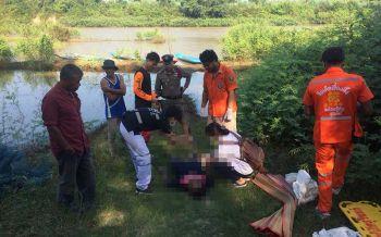 สลด! ลุงวัย 61หาปลาลำน้ำมูลวูบดับคาเรือ กรรมซ้ำเพื่อนบ้านรุดช่วยเรือล่มจมน้ำหาย