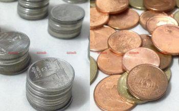 กางข้อกฎหมาย จ่ายหนี้ด้วย'เหรียญ' ชนิดไหนชำระได้แค่ไหน.???