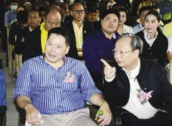 รัฐมนตรีพปชร.ลงพื้นที่ 'อุตตม'นำทัพ ตลาดน้ำคลองลัดมะยม