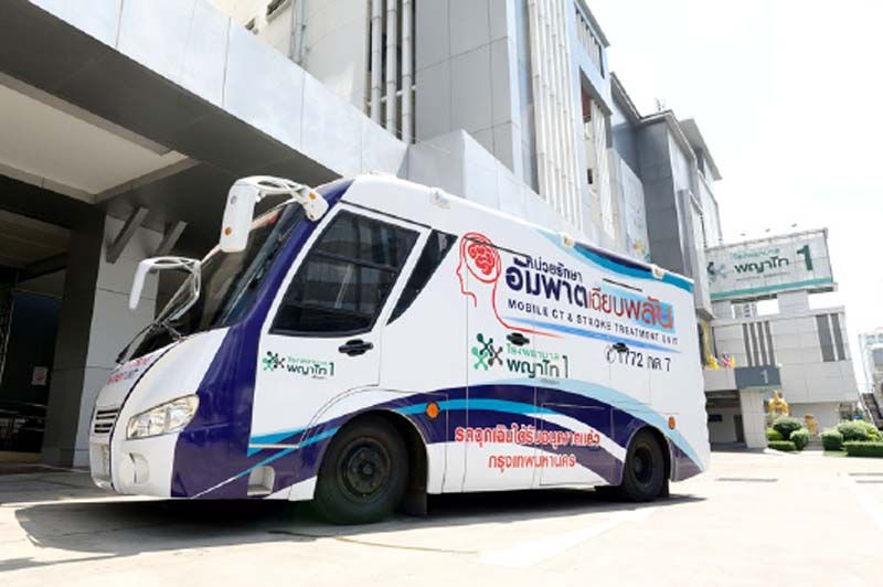 Acute mobile paralysis therapy unit Fithhai Hospital 1