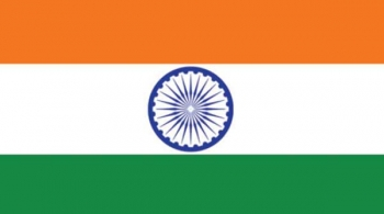 70th Independence Day of India on 15th August, 2017