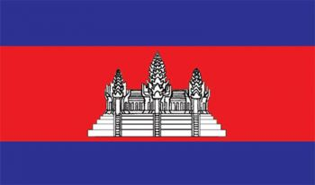 64th Aniversary of the Independence Day Kingdom of Cambodia