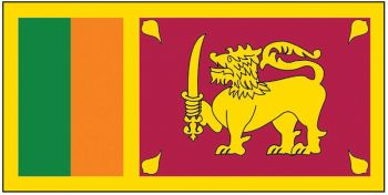 70th Anniversart of lndependence of sri Lanka