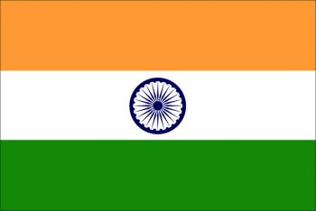 71st Anniversary of Independence Day of India