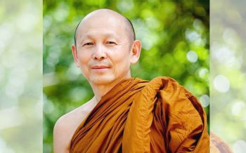 Quote of the week : พระไพศาล วิสาโล
