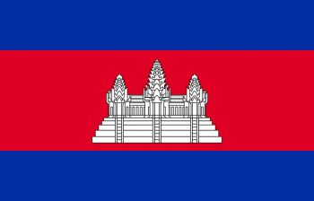 65th Anniversary of the Independence Day of the Kingdom of Cambodai (9th November 1953 - 9th November 2018)