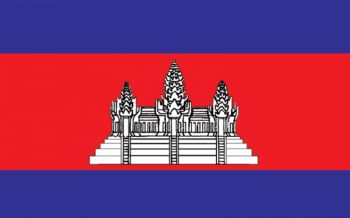 66th Anniversary of the Independence Day of the Kingdom of Cambodia