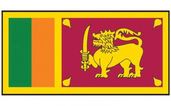 72th Anniversary of Independence of Sri Lanka On Fabruary 4th , 2020