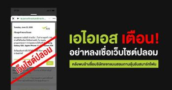 Tech for Life : 12 กรกฎาคม 2563