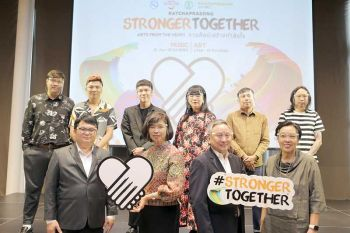 'Ratchaprasong Stronger Together : Arts from The Heart'ศิลปิน ศิลปะ สร้างกำลังใจ