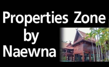Properties Zone by Naewna : 29 กันยายน 2563