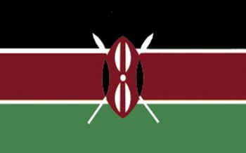 The 57th Independence Day Celebration of the Republic of Kenya 12th, December 2020