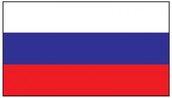 National Day of the Russian Federation June 12th , 2021