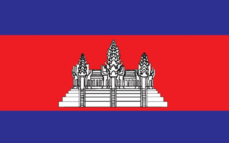 67th National Independence Day of Cambodia and the 70th Anniversary of Diplomatic Relations between the two Kingdoms