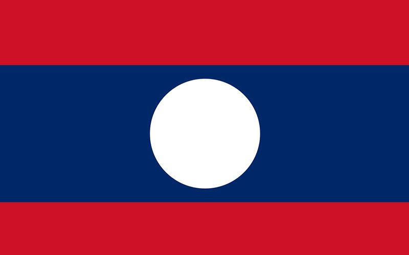 On 2nd December 2020 Lao People Celebrate their National Day