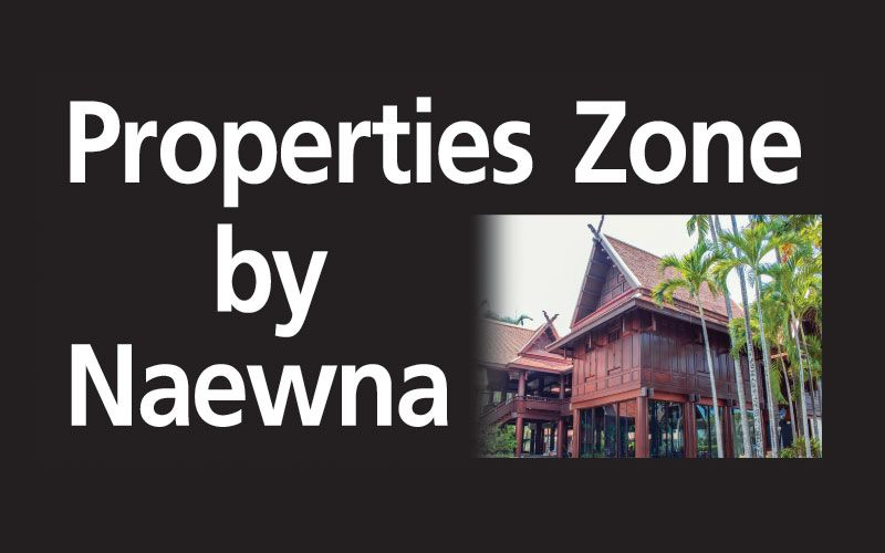 Properties Zone by Naewna : 22 ธันวาคม 2563